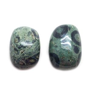 Kambaba Jasper Aura Stone Pair (Small)-113834